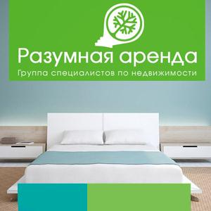 Аренда квартир и офисов Подгоренского