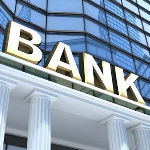 Банки Подгоренского