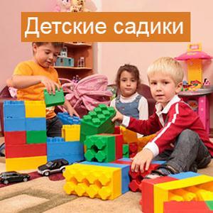 Детские сады Подгоренского
