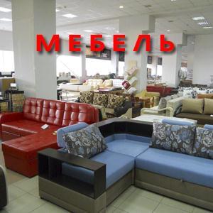 Магазины мебели Подгоренского