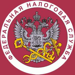 Налоговые инспекции, службы Подгоренского