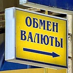 Обмен валют Подгоренского