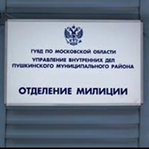 Отделения полиции Подгоренского