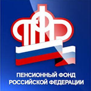 Пенсионные фонды Подгоренского