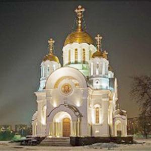 Религиозные учреждения Подгоренского