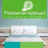 Аренда квартир и офисов в Подгоренском