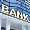 Банки в Подгоренском