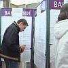 Центры занятости в Подгоренском
