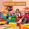 Детские сады в Подгоренском
