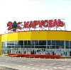 Гипермаркеты в Подгоренском