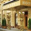 Гостиницы в Подгоренском