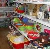 Магазины хозтоваров в Подгоренском