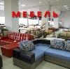 Магазины мебели в Подгоренском