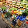 Магазины продуктов в Подгоренском