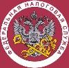 Налоговые инспекции, службы в Подгоренском