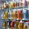 Парфюмерные магазины в Подгоренском