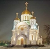 Религиозные учреждения в Подгоренском
