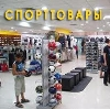 Спортивные магазины в Подгоренском