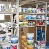 Строительные магазины в Подгоренском