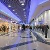 Торговые центры в Подгоренском