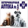 Ветеринарные аптеки в Подгоренском