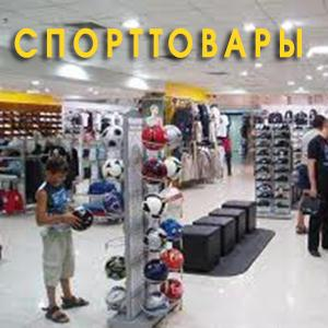 Спортивные магазины Подгоренского
