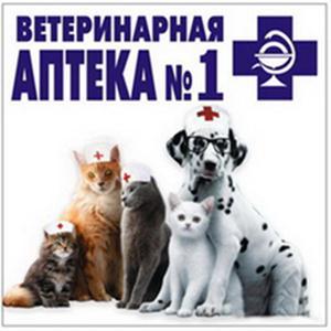 Ветеринарные аптеки Подгоренского